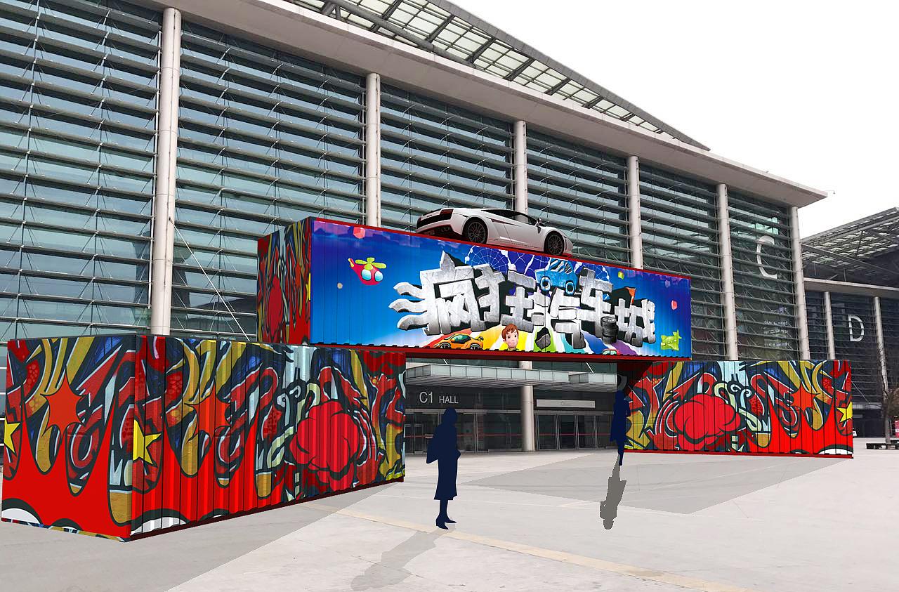 涂鸦与设计紧密结合,展示出活动主题绚丽效果~ 集装箱涂鸦是利用一些图片
