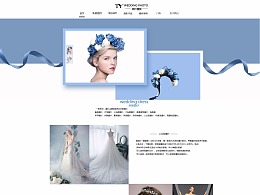 TY婚纱摄影网站