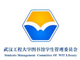 武汉工程大学图书馆学生管理委员会——招新传单设计