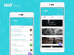 NEXT社区 App设计(36氪旗下产品)