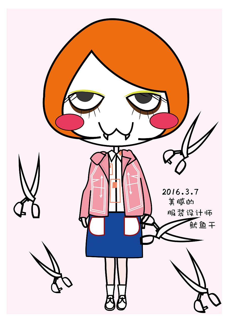 hot hot squid |涂鸦/潮流|插画|眼袋鱿鱼干 - 原创