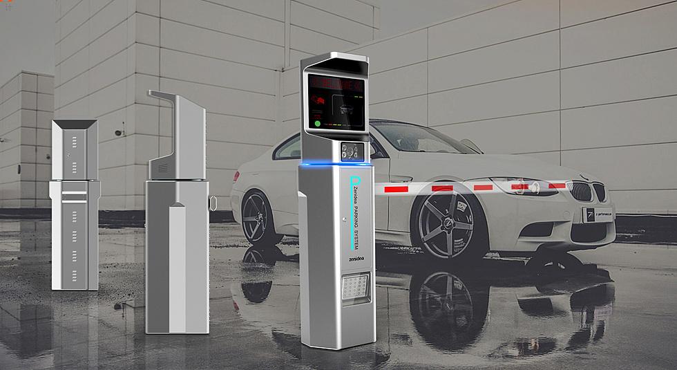 停车场系统可摇头智能道闸一体机设计