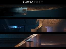 vivo NEX 分布会开场视频设定制作