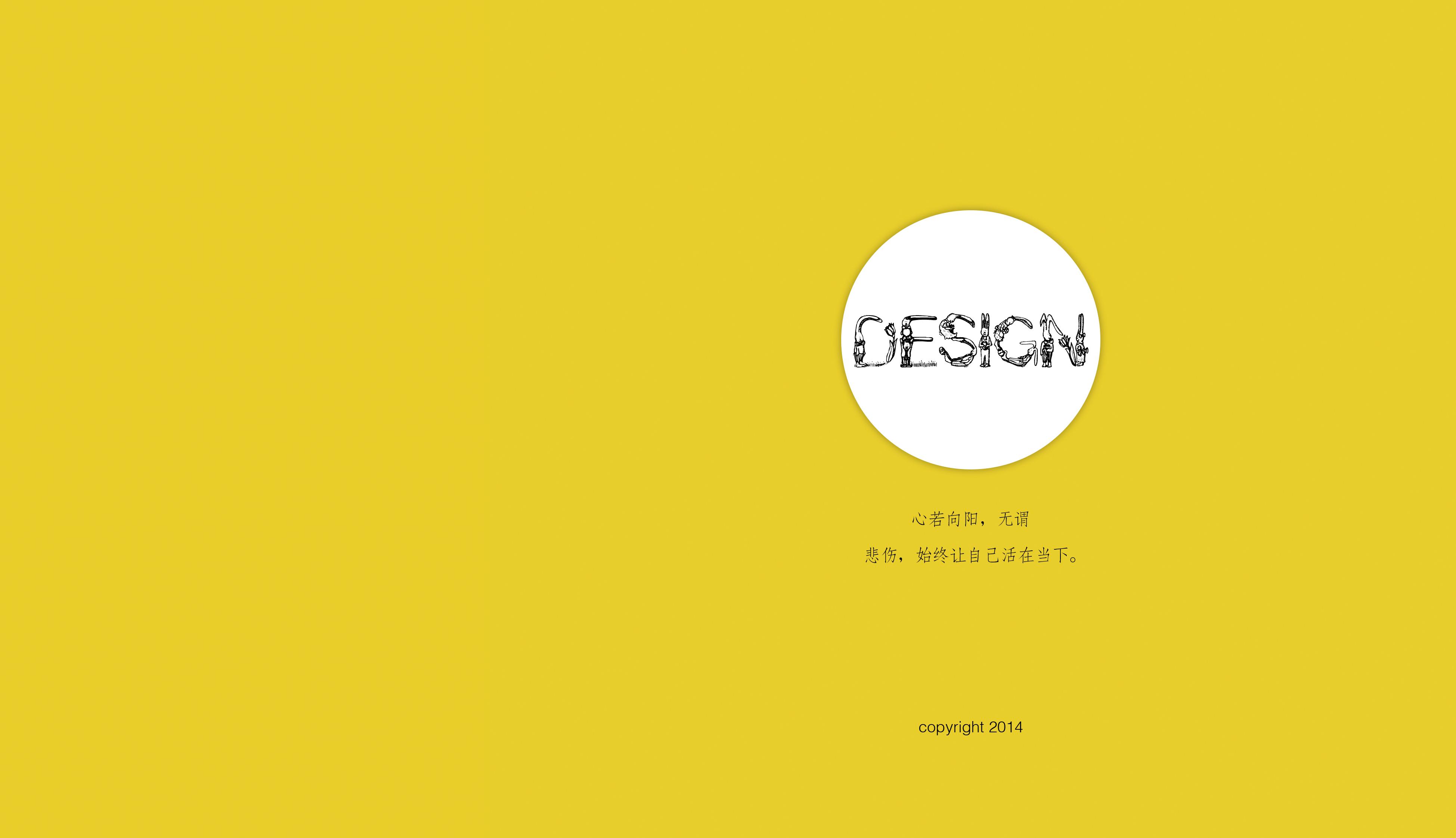 作品集设计图片