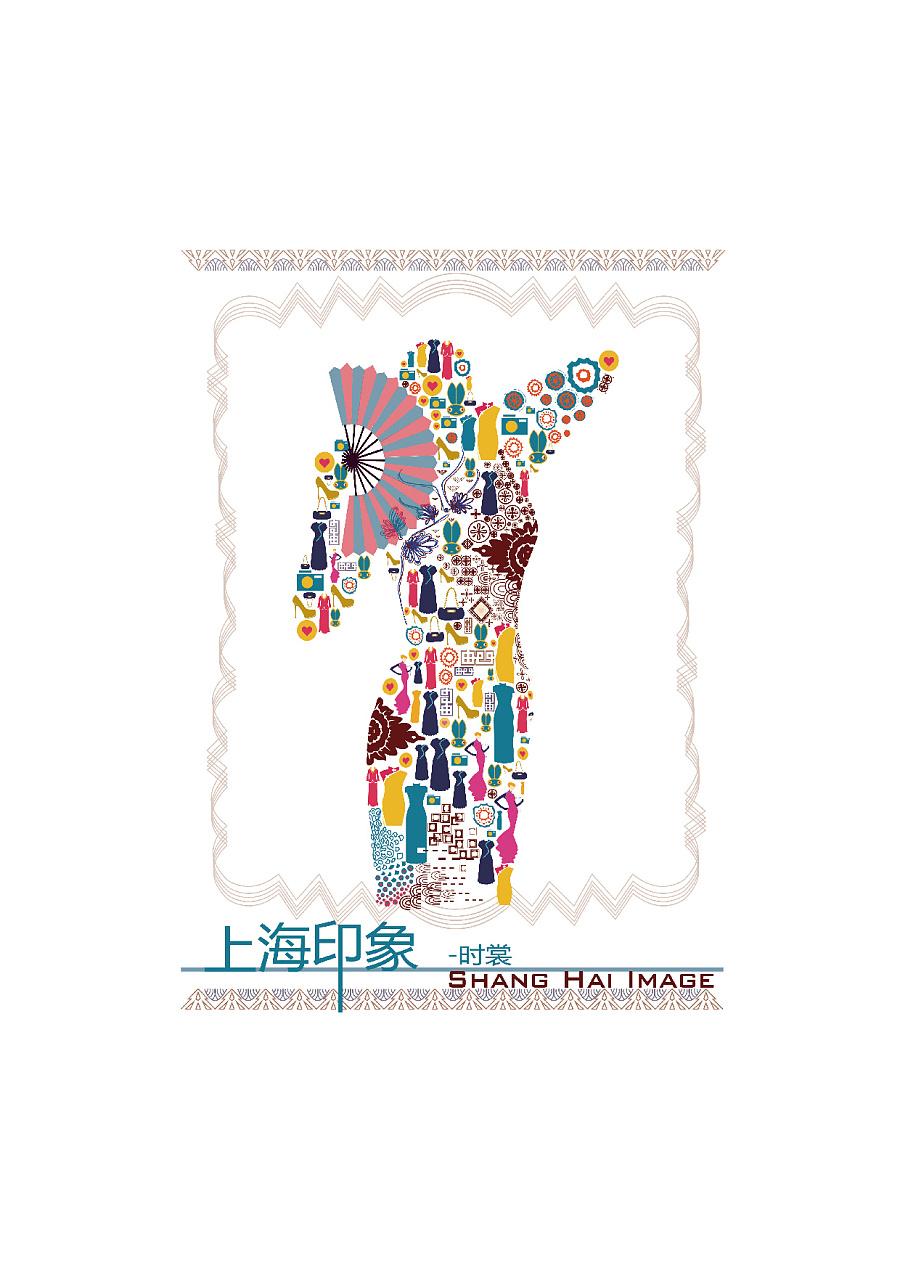 大学期间 海报设计-上海印象图片