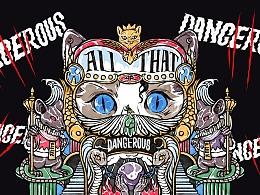 AR单曲《Drngerous》单曲歌词mv插画