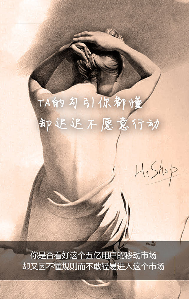 手绘的h5|网页|banner/广告图|设计地狱 - 原创作品