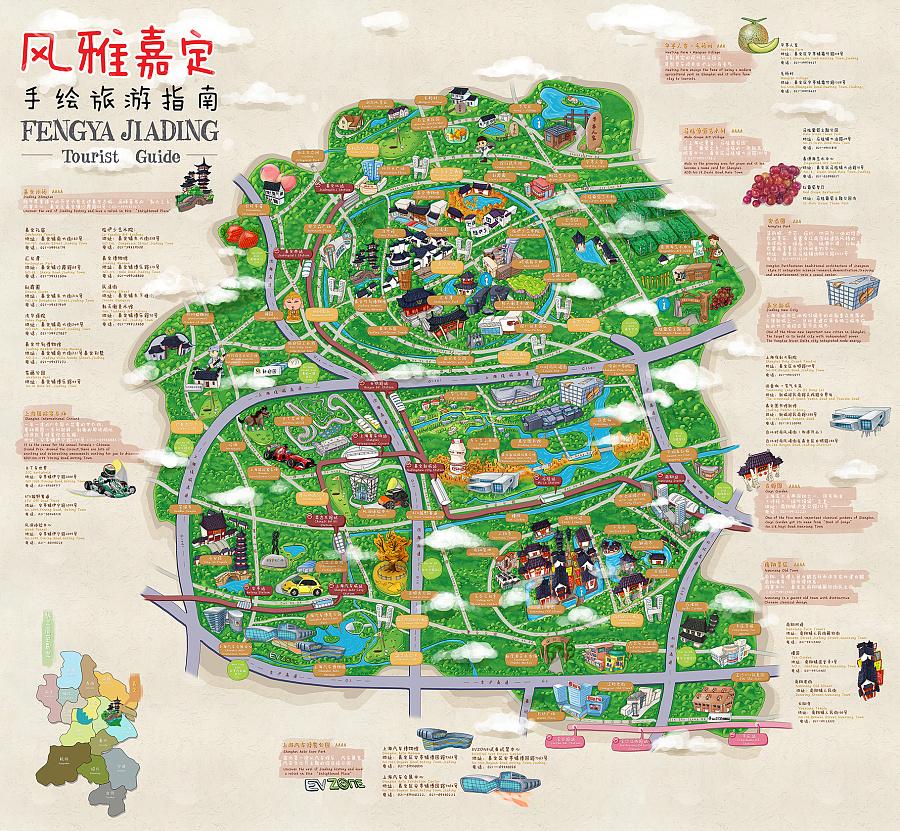 2015上海嘉定旅游手绘地图|商业插画|插画|钟彦