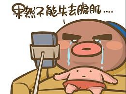 Magoo Family 小剧场—不能失去腹肌!
