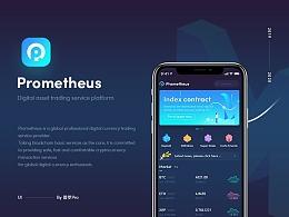 Prometheus 区块链项目