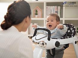 Babysafe/宝贝适儿童学步车广告【三目摄影作品】
