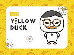 Yellow Duck变身三连
