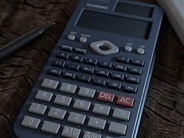 写实计算器