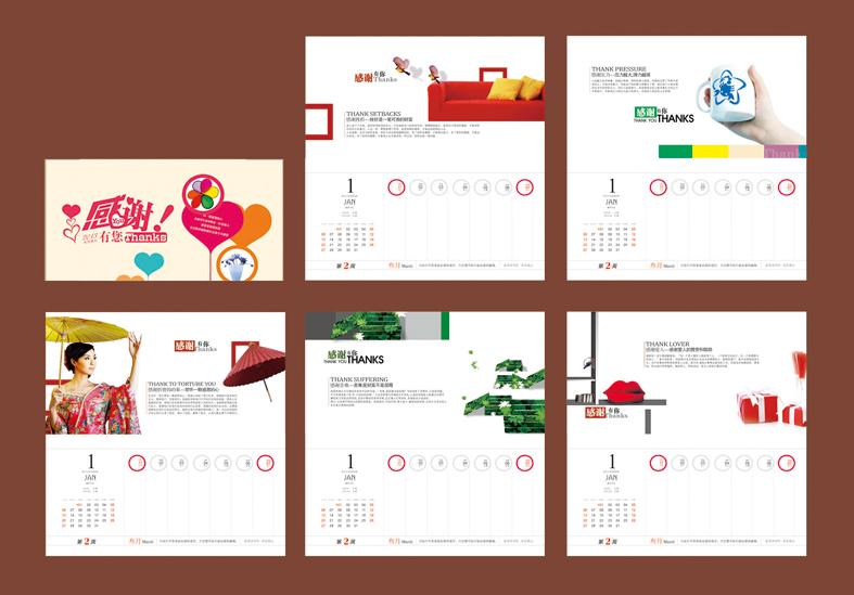 做过的一些台历设计|dm/宣传单/平面广告|平面|five图片