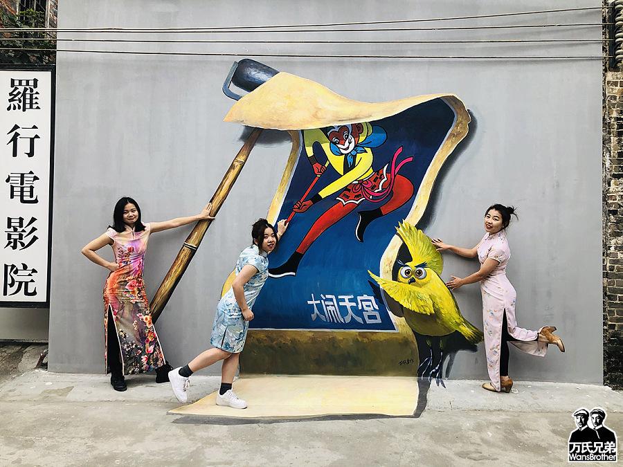 查看《罗行村3d画艺术改造(万氏兄弟出品)》原图,原图尺寸:1200x900