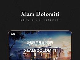 Xlam Dolomiti Website Design