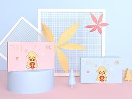 中式卡通礼盒包装 / 诞生礼盒