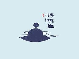 春风化雨™-logo设计作品精选集2017【下】
