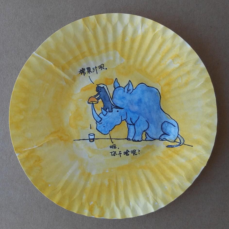 正方形盘子图片_餐具厨具_餐饮美食_图行天下图库
