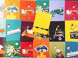 杭州声音卡片-个人插画作品