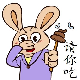 兔匪匪微信表情第五辑|表情网络|动漫|兔匪匪-表情包一点点塞巴斯图片