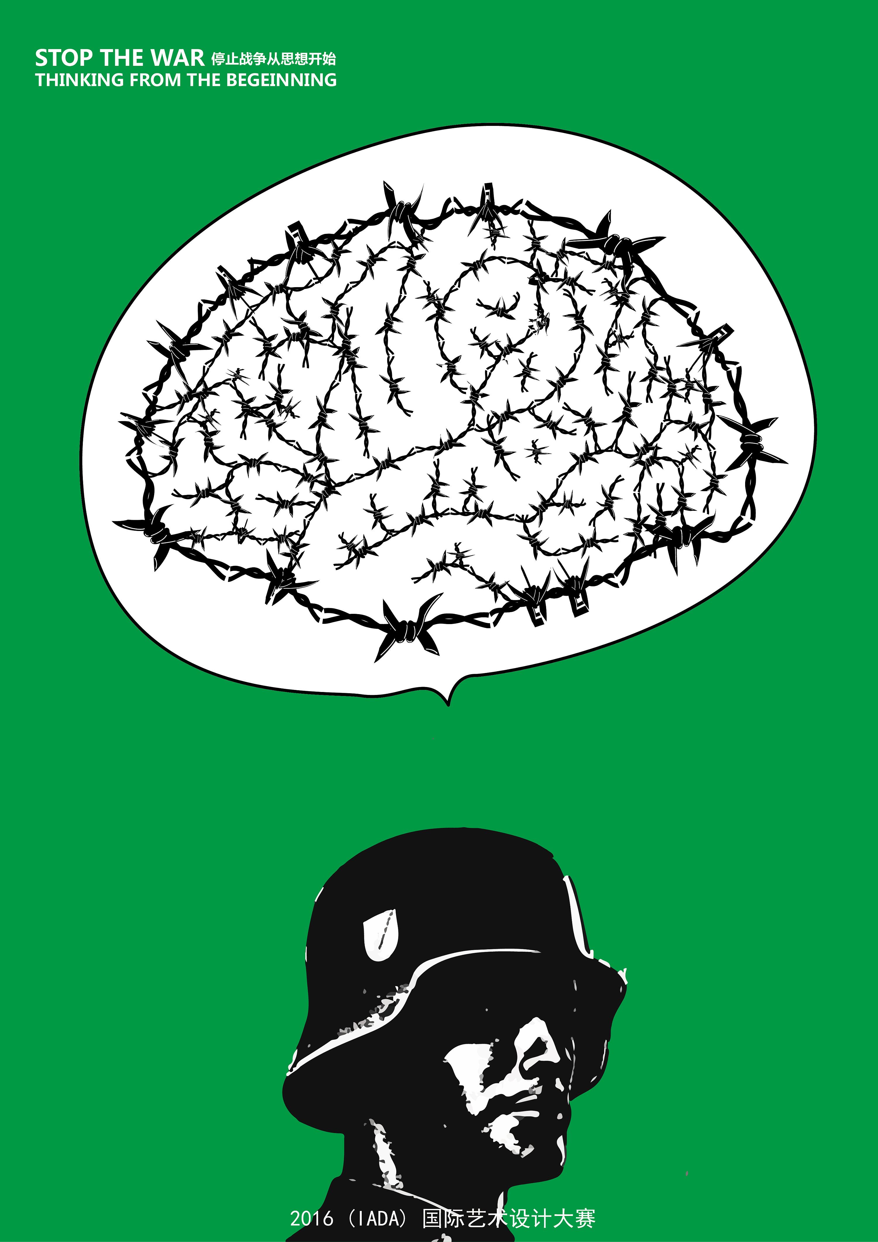 招贴设计/反战题材海报图片