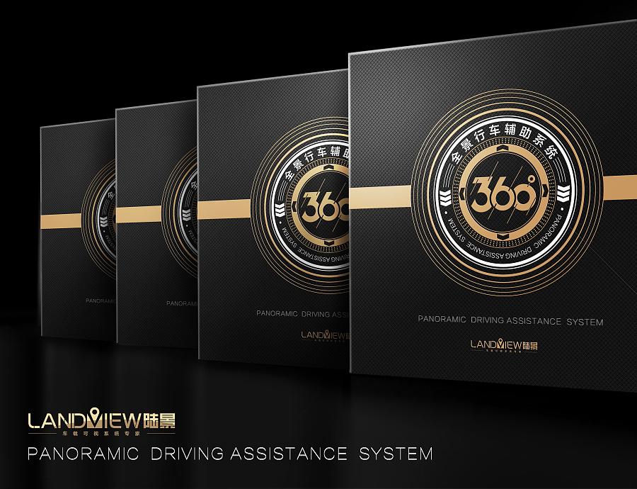 360度全景行车记录系统包装设计|包装|平面|瘸子超人
