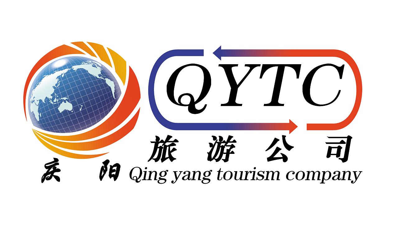 旅游公司logo设计图片图片