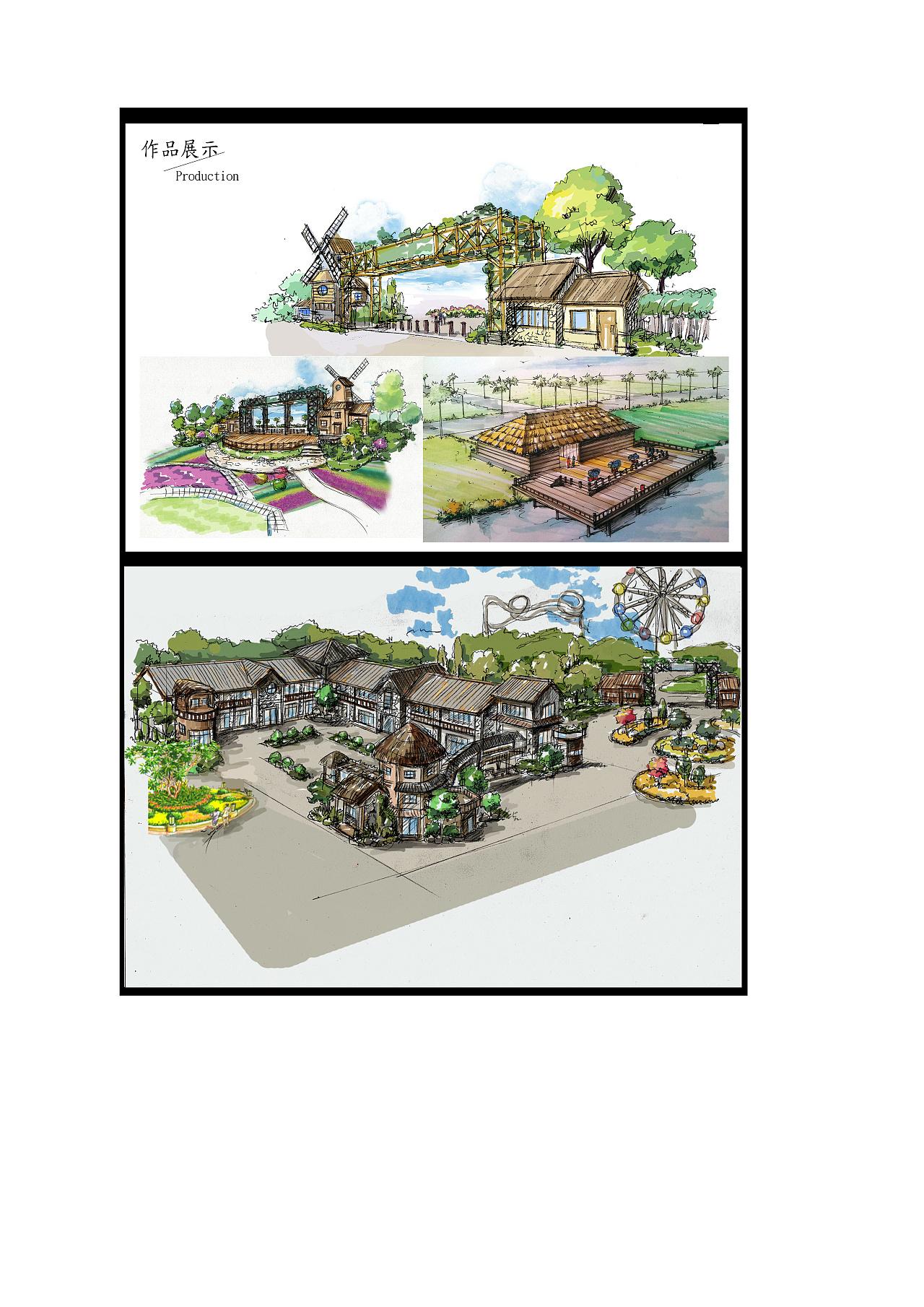 儿童游乐园项目手绘效果图