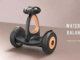 水滴平衡车设计
