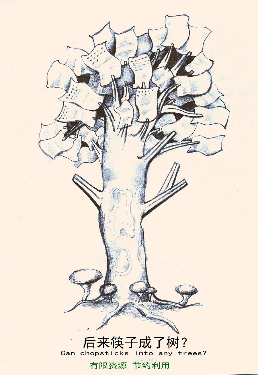 手绘动漫一棵树纸壁
