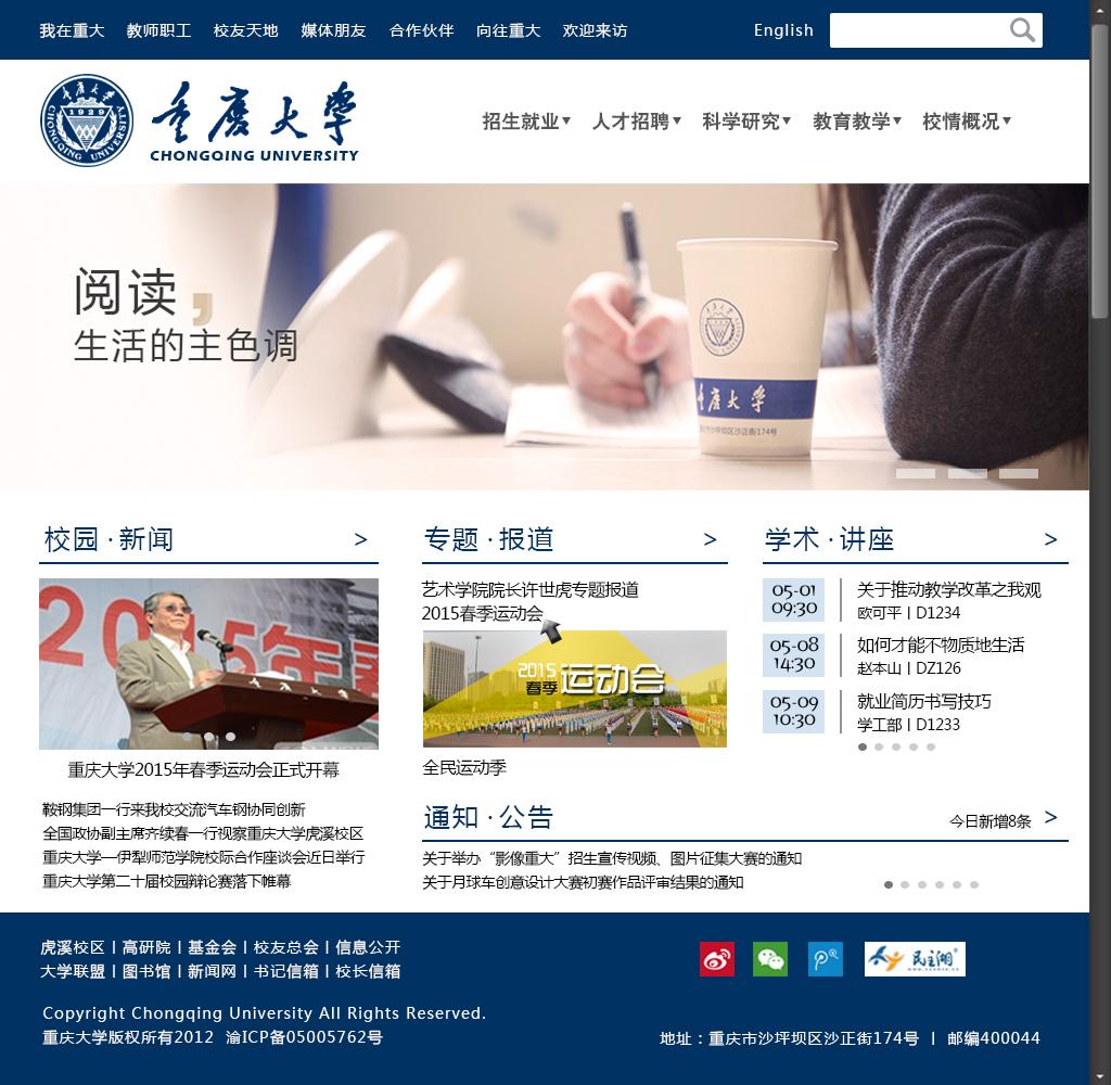 非设计专业大学生想学习网页ui设计图片