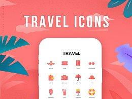 图标练习-旅游小图标