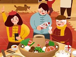 贵州茅台酒 春节H5插画设计