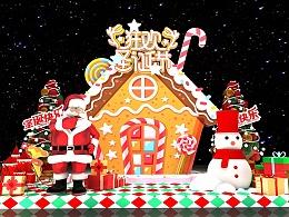 童话圣诞美陈