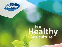 农业肥料册子+LOGO