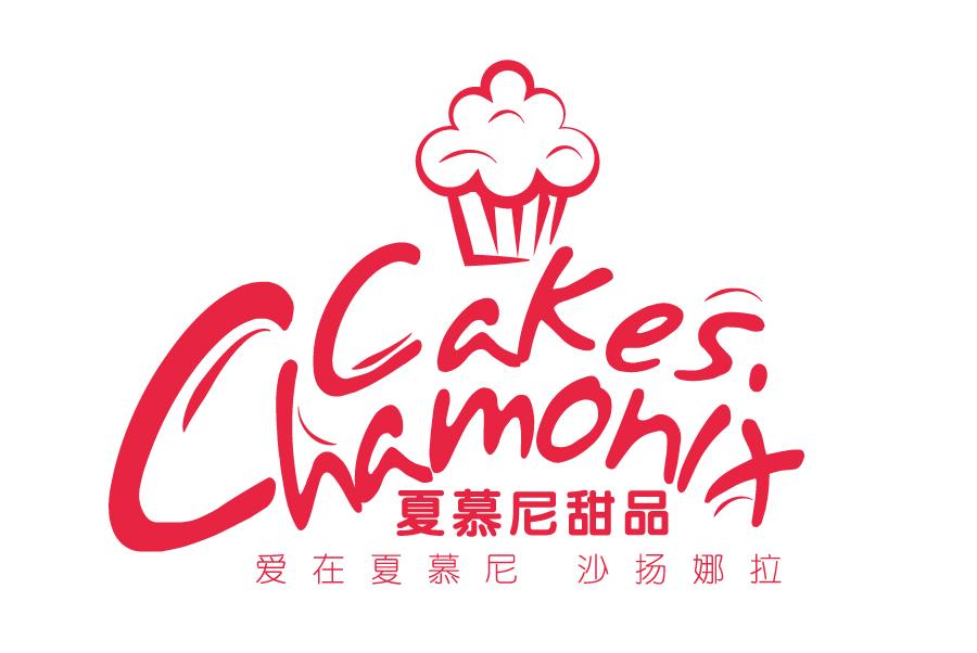 夏慕尼甜品logo