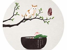 水墨中国风插画——竹间系列·树上猫