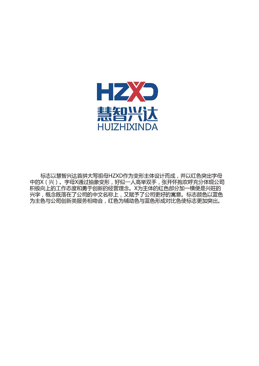 知识产权公司logo图片