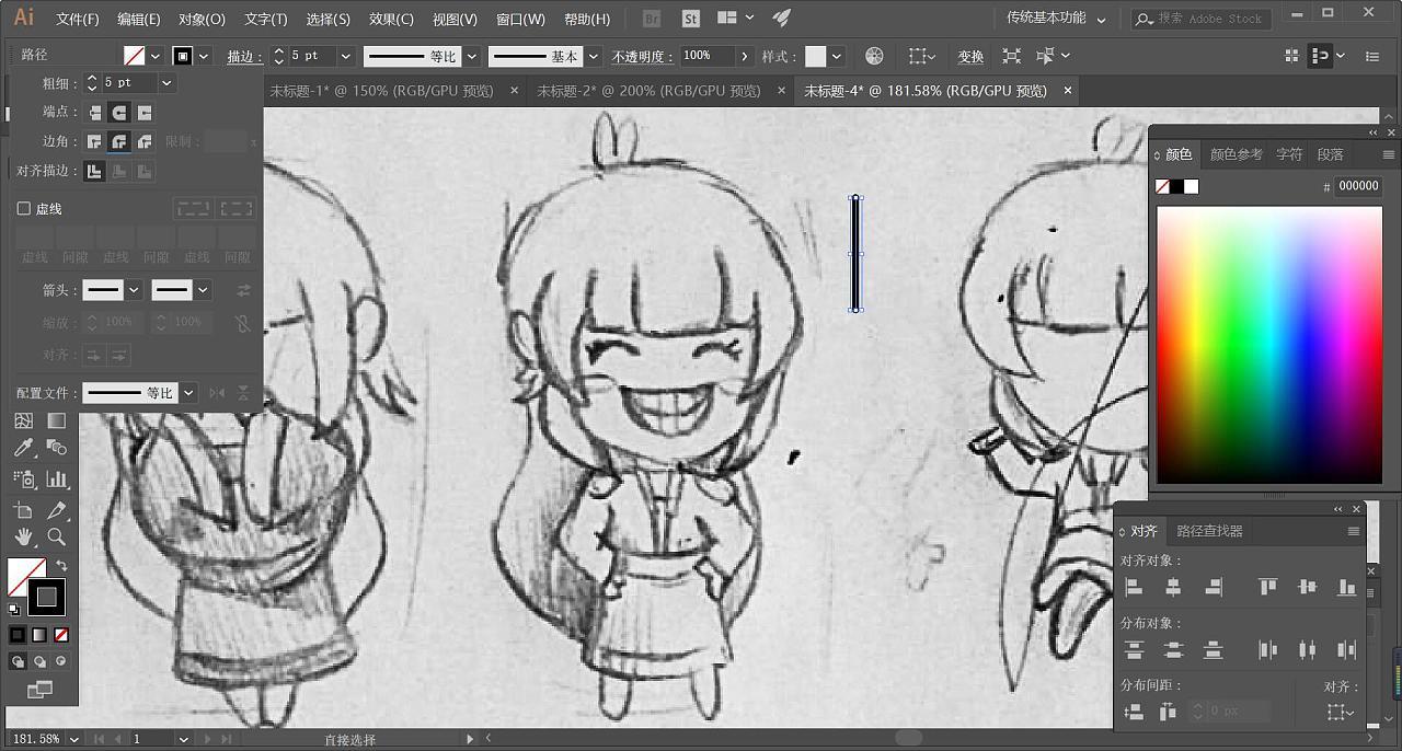 搞笑女生表情表情v女生教程-从绘制到发表可爱矢量包哭文字的图片