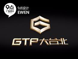 大台北男装品牌VI-九点EWEN