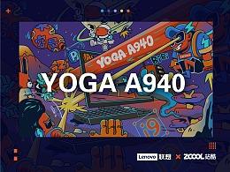YOGA-A940#新体验