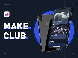 Make Club App Design