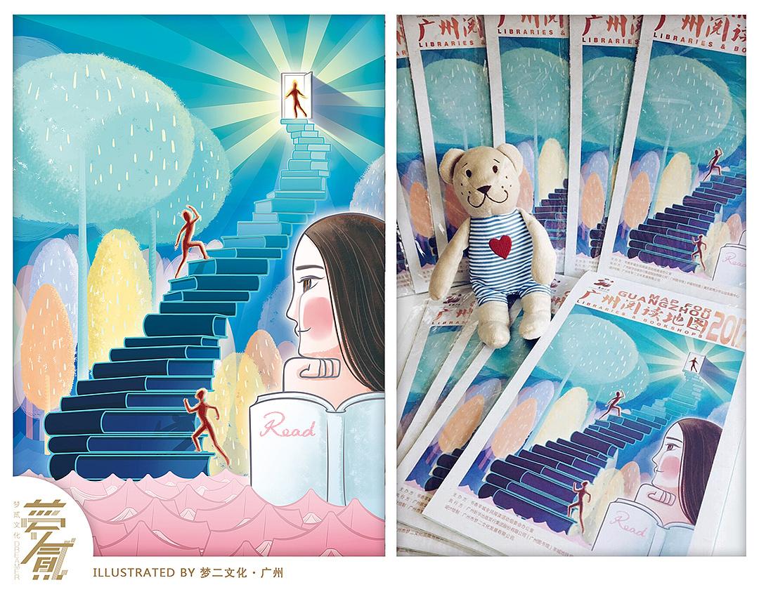 【手绘地图】2017广州阅读地图|平面|海报|梦二文化