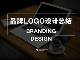 品牌 | 个人品牌LOGO设计总结(一)