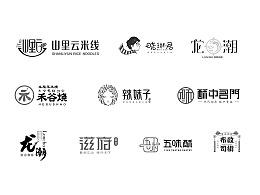 2015-2019标志整理合集(上)