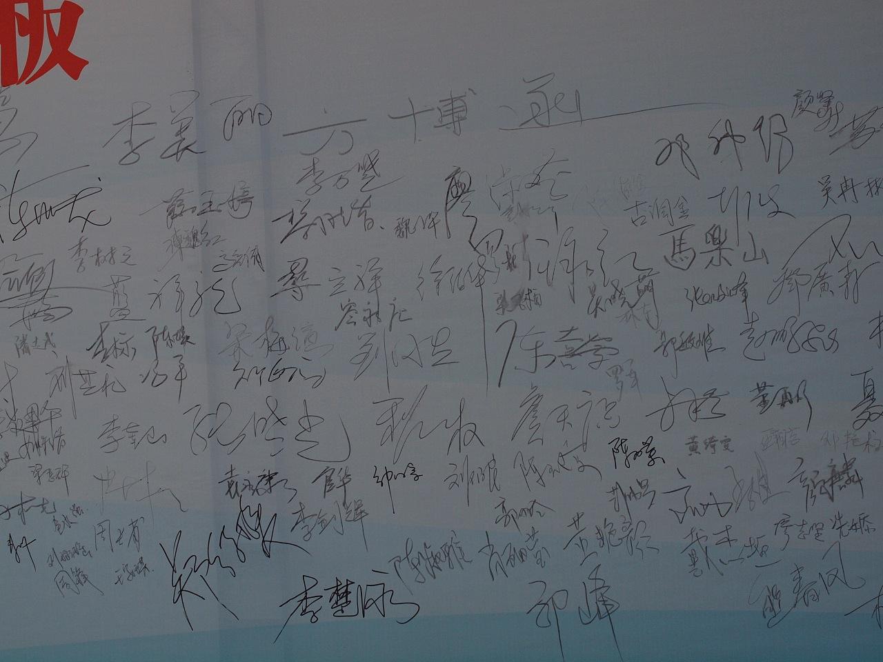 庆典序曲总谱 简谱