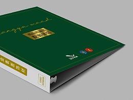 画册,样板册设计
