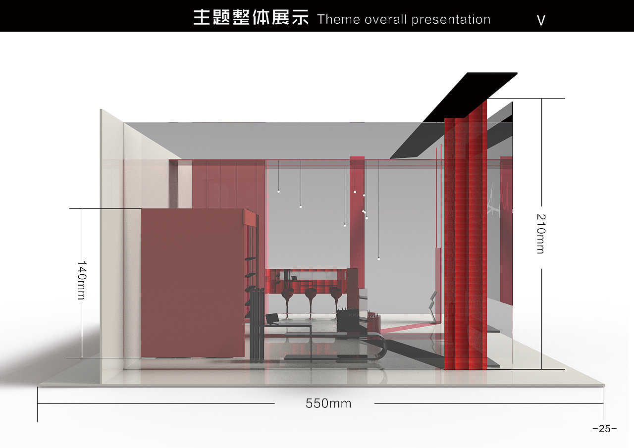 MAC模板门店展示设计v模板和方案阿里彩妆装修设计店铺图片