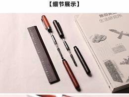 称心钢笔/限量款/简约款/0.5mm笔尖
